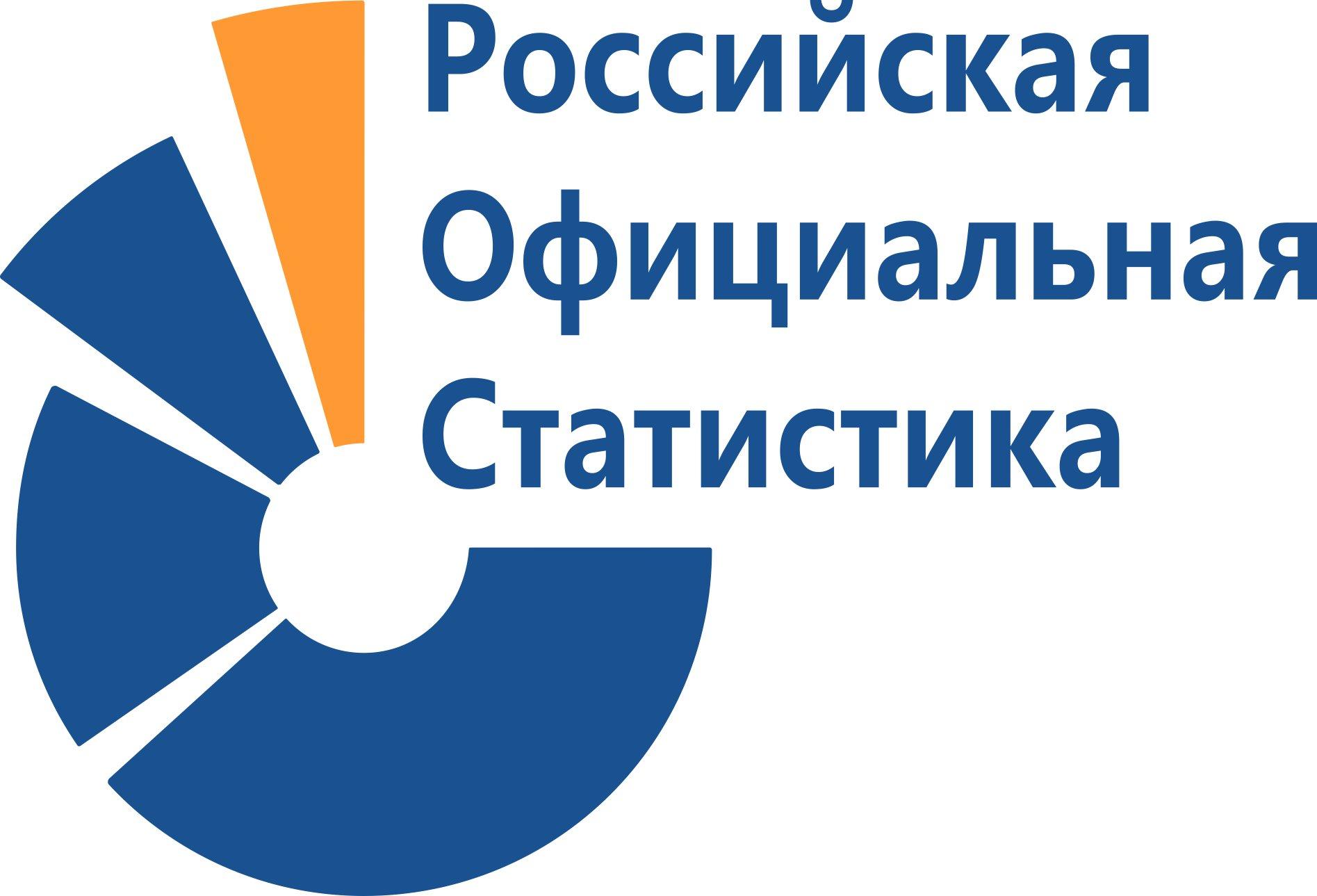 ... логотипе модулями, образующими: www.gks.ru/free_doc/new_site/rosstat/smi/logo.htm